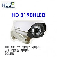 HD2190HLED